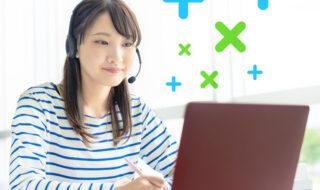 オンライン教育ツール『RiCE』で、オンライン教育の新しい価値を提供します!